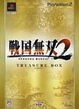 SW2 Treasure Box Cover