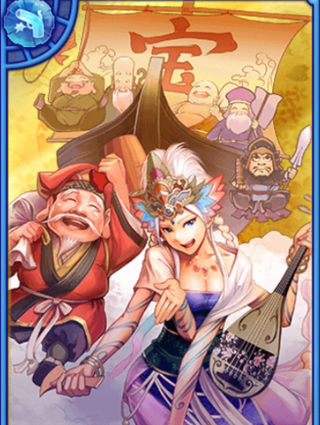 File:Seven Lucky Gods (GT).png