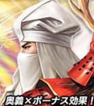 Yoshitsugu Otani 10 (1MNA)