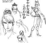 Zhang He Concept Art (DW3)