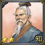 Zhang Zhao 3 (1MROTK)