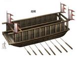 Boat 2 (DW9)