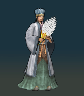 File:Zhuge Liang Render (ROTK11).png