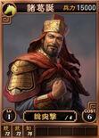 Zhugedan-online-rotk12
