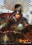 Hideyoshi Toyotomi (MN)