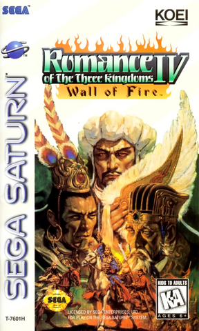 File:ROTK4 US Cover.png