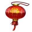 Embroidery Lantern (DWU)
