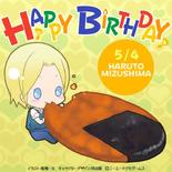 Haruto Mizushima Birthday Post (KC3)