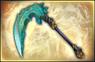3rd Weapon - Orochi X (WO4)