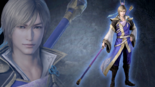 Guo Jia Wallpaper (DW9 DLC)