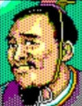 Man Chong in ROTK 2 PC