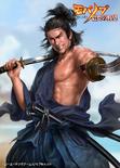 Musashi Miyamoto (MN)