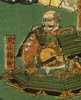 Nobukimi Anayama Painting