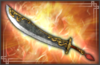 Sword - 3rd Weapon (DW7)