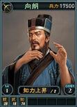 Xianglang-online-rotk12