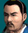 Yang Song (ROTKR)