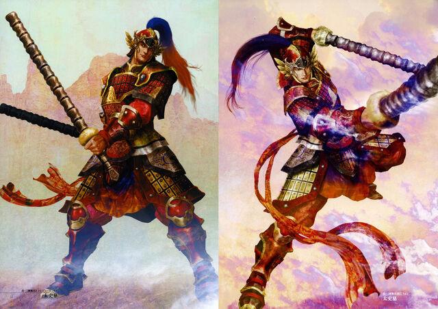 File:Dynasty Warriors 4 Artwork - Taishi Ci.jpg