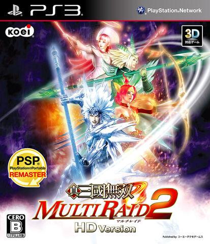 File:Ssm-multiraid2-PS3cover.jpg
