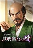Dosan Saito 8 (1MNA)