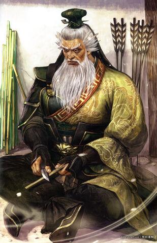 File:Huang Zhong 15th Anniversary Artwork (DWEKD).jpg