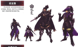 Nobunaga Oda Concept Art (SW3)