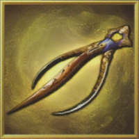 File:Rare Weapon - No (SW4).png