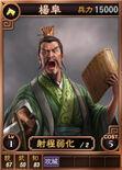 Yangfu-online-rotk12