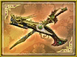 1st Rare Weapon - Masamune Date (SWC)