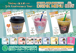 5th Anniversary Tour Drinks (TMR)