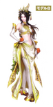 Diao Chan Alternate Outfit (DW6)