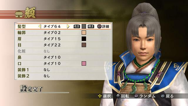 File:Edit Male Face Parts 4 (SW4 DLC).jpg