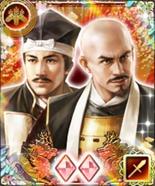 Kanbei Kuroda 9 (1MNA)