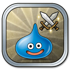 File:DQH Trophy 4.png
