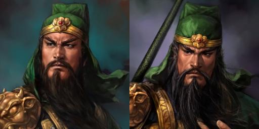 File:Guan Yu (ROTK11).png