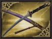 File:Iron Skewer (SW2).png