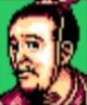 Man Chong in ROTK 2 NES