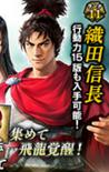 Nobunaga Oda 21 (1MNA)
