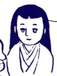Oichi (NAZM)