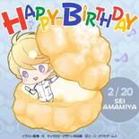 Sei Amamiya Birthday Post (KC3)