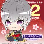 Countdown - Tomomori (HTN3U)