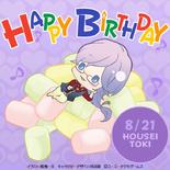 Housei Toki Birthday Post (KC3)