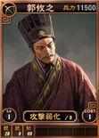 Guoyouzhi-online-rotk12