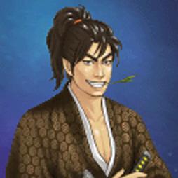 File:Koshiro-ishinarashi-ryomaden.jpg