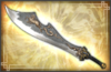 Sword - 6th Weapon (DW7)