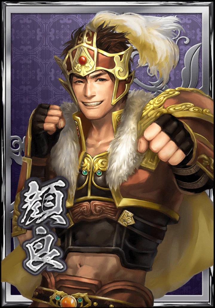 Yan liang koei wiki fandom powered by wikia yan liang spiritdancerdesigns Image collections