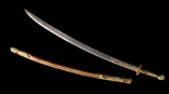Curved Sword (DW9 DLC)