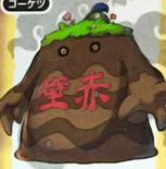 Daidarabotchi Chibi (YKROTK)