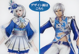 Musou Orochi 2 Famitsu DLC Outfits