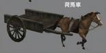 Wagon (DW9)