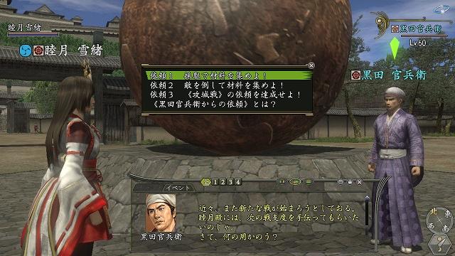 File:Kanbei-nobuambionline.jpg